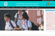 CBSE Class 10 Board Results 2017 Declared. Check Your Grades on cbseresults.nic.in