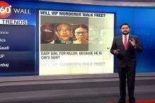 India360: Will Alleged VIP Murderer Walk Free?