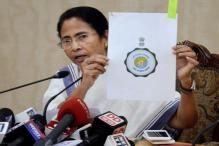 West Bengal to Get an Exclusive Logo Designed by CM Mamata