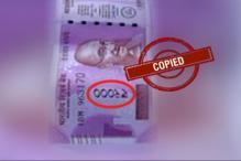 Bangladesh Is ISI's Hub For Printing Fake Indian Notes