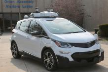 GM Ready With 130 Self-driving Bolt Electric Cars