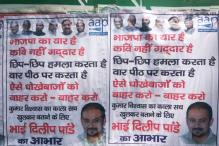 Posters Against 'Traitor' Kumar Vishwas Outside AAP Office