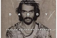 Daddy First Look: Arjun Rampal Looks Intense in Political Crime Drama