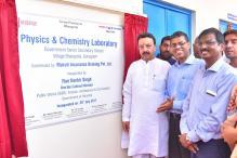 Maruti Suzuki Inaugurates 5th Water ATM in Manesar