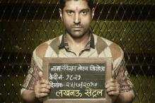 Farhan Akhtar Reveals His First Look from Lucknow Central Jail