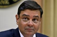 RBI Governor Urjit Patel Welcomes Govt's 'Monumental' Bank Recapitalisation Plan