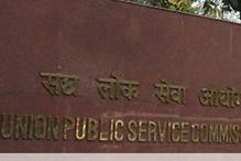 UPSC Civil Services Mains Exam 2017 Dates Released at upsc.gov.in