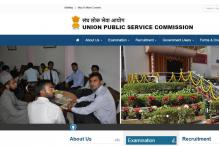 UPSC Combined Geo-Scientist and Geologist Exam 2017 Results Declared on upsc.gov.in