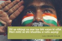 Independence Day Special Shayaris That Will Fill You With Pride