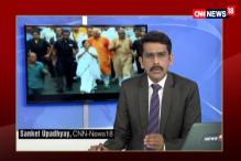 Will Defiant Mamata Banerjee Ever Stop Appeasing Musims ?