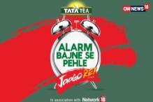 Tata Tea Presents Alarm Bajne Se Pehle Jaago Re: Building a Sports Culture in India