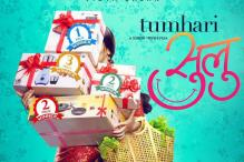 Tumhari Sulu First Teaser Poster: Vidya Balan Hides Behind a Pile of Hampers