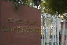 UPSC Geologist/Geo Scientist Examination 2017 Final Results Declared at upsc.gov.in