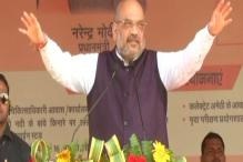 Amit Shah Rally LIVE: BJP Chief Attacks Rahul, Says Focus on Amethi Not Gujarat