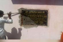 Plaques Bearing Akhilesh's Name Being Gouged Out by Yogi Govt, Alleges SP