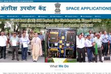 ISRO SAC Recruitment 2017 Online Application Process Begins at sac.gov.in