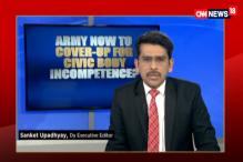 Watch: Is Government Misusing Army in the Name of Exigencies?