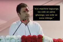 Rahul Gandhi's Recent Speech In Gujarat Has Turned Into A Hilarious Meme