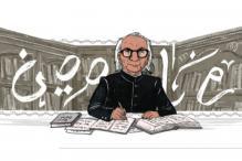 Google Doodle Honours Urdu Author Abdul Qavi Desnavi