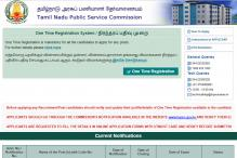 TNPSC Group 4 Exam Registration Begins: 9351 Vacancies, Apply Before 13th December 2017