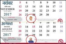 Mohan Bhagwat, Amit Shah Cameos in MP Police Calendar Raise a Storm