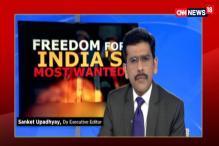 Is Hot Pursuit of 26/11 Attacks Mastermind Hafiz Saeed India's Best Bet?