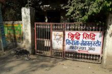 Shop in Place of Varsity Granting Affiliation for Medical Courses, CBI Probe Ordered