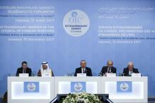 Islamic Leaders Urge East Jerusalem Recognition as 'Palestine's Capital'