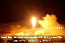 Yemen's Houthis Fire Ballistic Missile Toward Saudi Arabia