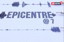 Watch: Epicentre With Maha Siddiqui