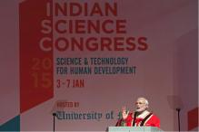 Indian Science Congress 2018 to be Held in Manipur