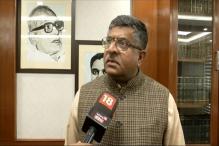 Congress Must Clear Its Stand on Ram Temple Issue: Ravi Shankar Prasad
