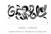 Sergei Eisenstein 120th Birth Anniversary: Google Pays Tribute to Soviet Avant-Garde