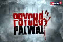 Decoding the Mind of a Psycho Killer