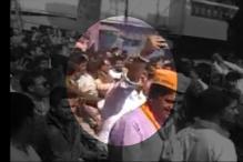 AAP Presses For Criminal Case Against MP CM Shivraj For Slapping His Bodyguard