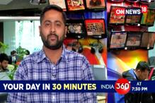 India360 With Arunoday Mukharji