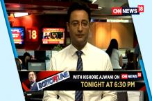 Bottomline With Kishore Ajwani