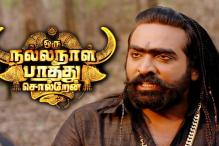 Oru Nalla Naal Paathu Solren Review: Marvelous Actor, Vijay Sethupathi, Falters With a Poor Script