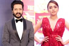 Celebrities at Zee Talkies MFK Awards 2017; See Pictures