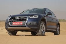 Audi Q5 2018 Review (First Drive)   Cars18
