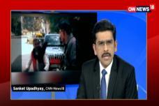 Watch: Abuse of Power by Slap-Happy Netas