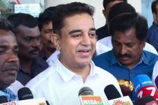 Kamal Haasan's Political Party Launch Today in Madurai