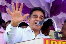 Kamal Haasan Launches Political Party 'Makkal Needhi Maiam'