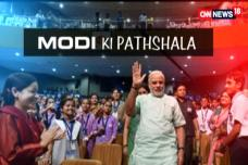 Epicentre Plus: PM Narendra Modi Interacts With Students