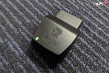 Rollr Mini Review: More Than Just a GPS-Tracker for Your Car