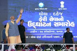 Amid Attacks on GST and Note Ban, PM Says Process of Reforms Will Continue