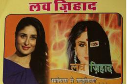 Rajasthan Students Warned Against 'Love Jihad' Using Kareena's Example