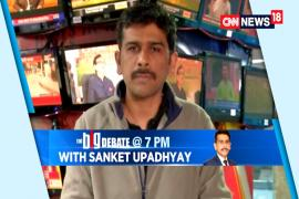 The Big Debate With Sanket Upadhyay I #PaapiPatriots