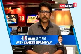 The Big Debate With Sanket Upadhyay I # CommunalKejriwal