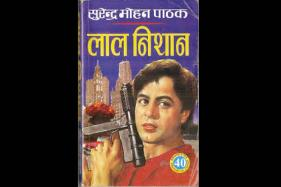 Ibne Safi to Surender Mohan Pathak: 7 Hindi pulp fiction writers and their detectives waiting to be explored on screen